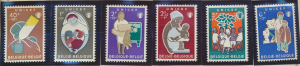 Belgium Stamps Scott #B672 To B677, Mint Lightly Hinged - Free U.S. Shipping,...