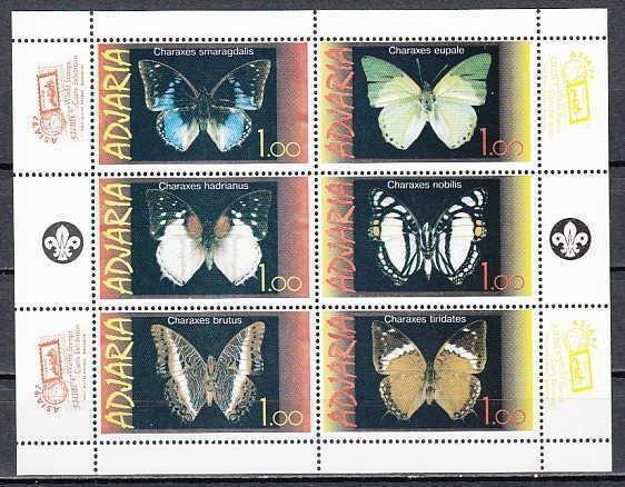Adjaria, 1-6 Russian Local issue. Butterflies sheet of 6. ^