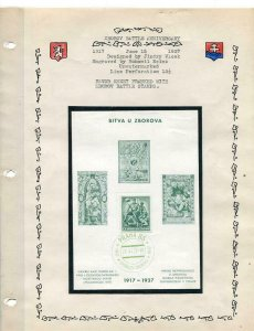 Czechoslovakia 1937 Exhibition style Collection with sta,gutters,cover,card 6089