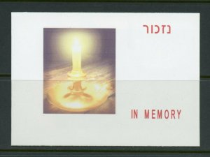 ISRAEL SEMI-OFFICIAL IN MEMORY  TAB ROW BOOKLET COMPLETE MINT NH