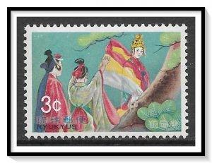 Ryukyu Islands #197 Classic Opera Issue MNH
