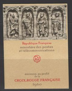 FRANCE SGXSB10 1960 RED CROSS BOOKLET MNH