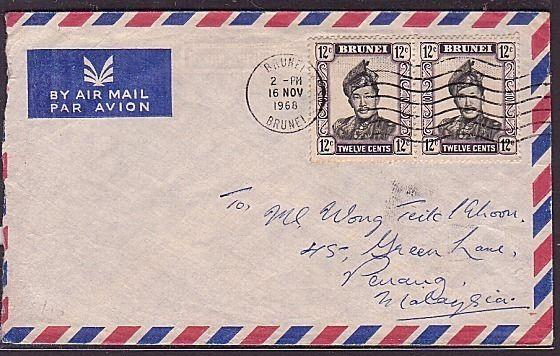 BRUNEI 1968 cover 24c rate to Penang......................................34900W