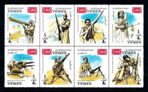 [77512] Yemen Kingdom 1967 Honouring Freedom Fighters Block Folded Once MNH
