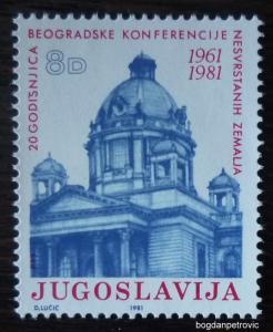 1981 YUGOSLAVIA-COMPLETE SET (MNH)! parliament belgrade serbia conference I17