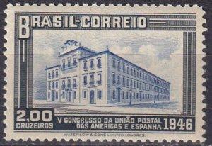 Brazil #644 MNH  (V5009)