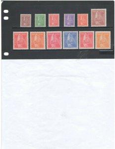 NEPAL: Sc. 96-101 /**THE CROWN-DEFINITIVES** /Complete MNH Set-CV:$110