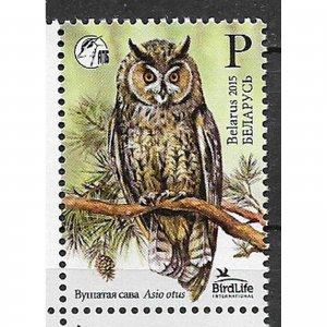 Belarus 2015 Bird of the Year - Long-Eared Owl  (MNH)  - Owls