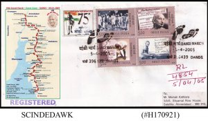 INDIA - 2005 75th DANDI MARCH EVENT COVER TO AHMEDABAD - REGISTERED