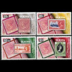 ST.KITTS 1995 - Scott# 385-8 Stamp 125th. Set of 4 NH