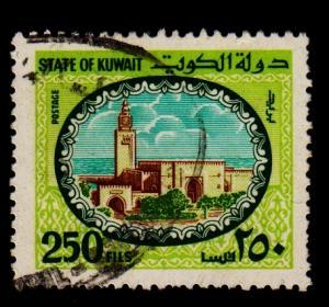 Kuwait - #866 Sief Palace  -  Used