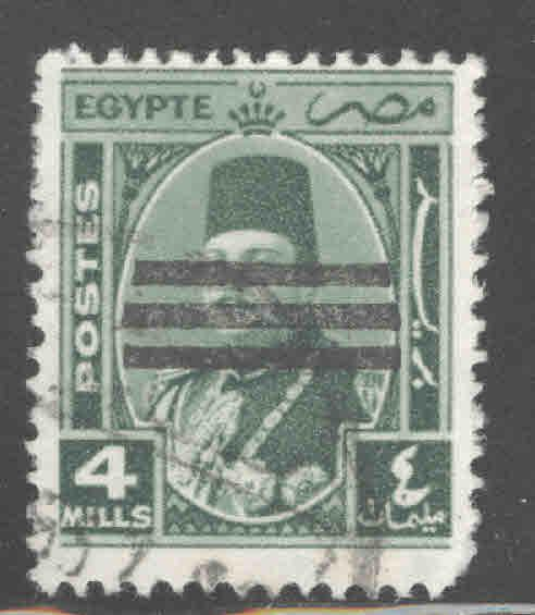 EGYPT Scott 347 Used red cancel or overprint?