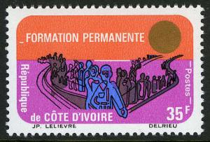 Ivory Coast 368, MI 446, MNH. Permanent Mission to UN. People and Sun, 1974