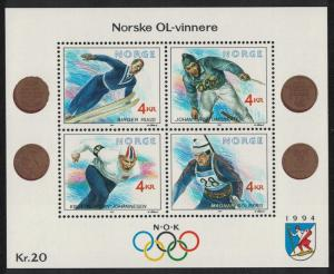 Norway Winter Olympic Games Lillehammer 1994 3rd issue MS SG#MS1097
