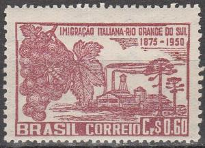 Brazil #694 F-VF Unused  (K1337)