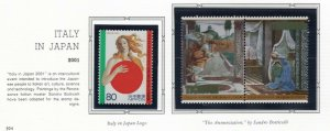 Japan 2001 Italy In Japan NH Scott 2765 2767a Logo, The Annunciation, Set of 3