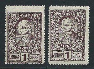 1920 Yugoslavia/Jugoslawien - Slowenien Mi. N° 129 I MH / not Quoted