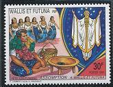 Wallis and Futuna 413 MNH (1991)