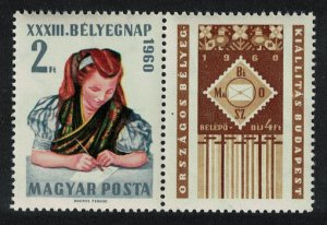 Hungary Stamp Day 1v with Right label SG#1701