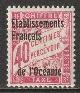 French Polynesia 1926 Sc J5 postage due MH* some disturbed gum