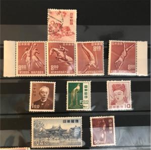 Japan 1950- 52 Stamps