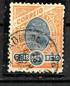 #1086 BRASIL BRAZIL1905 MADRUGADA 20 REIS WITH WATERMARK YV 120 MNH