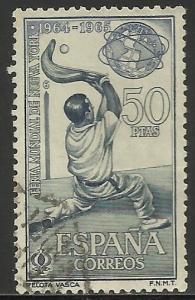 Spain 1964 Scott# 1243 Used