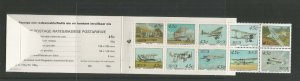 South Africa 1993 Aviation Booklet of 10 With Plate Number 4 UMM