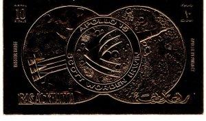 Ras Al Khaima Apollo 15 Gold Foil(X5524)