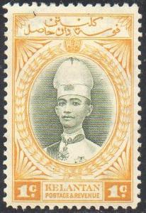 Kelantan 1937 1c grey-olive and yellow MH