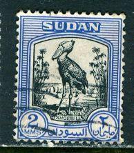 Sudan 1951: Sc. # 99; O/Used Single Stamp