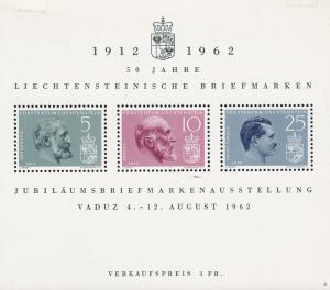 Liechtenstein 1962 50th Anniversary of Liechtenstein Stamps Sheet  VF/NH/(**)