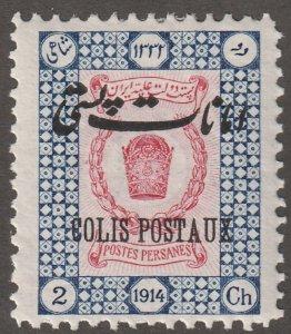 Persian stamp, Scott#O20, mint hinged, 2ch, COLIS POSTAUX, #ed-194