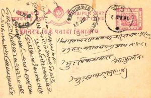 Indian States Jaipur 1/4a Chariot of Surya Postal Card c1939 Domestic use.  C...