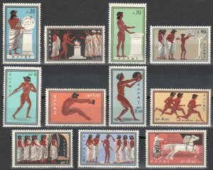 1960 Greece 734-744 1960 Olympic Games in Rome 30,00 €