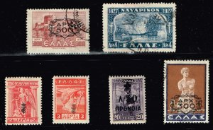 GREECE STAMP MINT AND USED STAMPS COLLECTION LOT #2