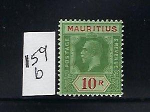MAURITIUS SCOTT #159B 1921 GEORGE V 10 RUPEES  DIE I- WMK 3  MINT LIGHT HINGED