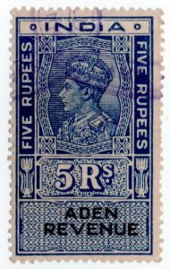 (I.B) Aden Revenue : Duty Stamp 5R