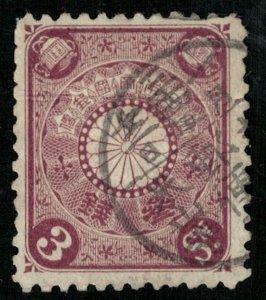 Japan (T-4571)