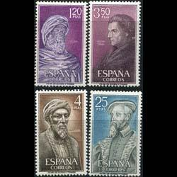 SPAIN 1967 - Scott# 1461-4 Famous Persons Set of 4 NH