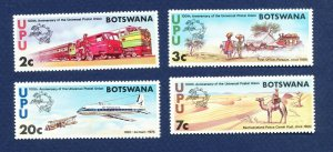 BOTSWANA - # 110-113 - VFMNH - UPU, train, plane, postal service - 1974