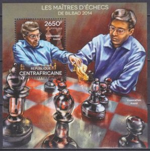 2014 Central African Republic 5174/B1247 Chess / Grandmasters 12,00 €