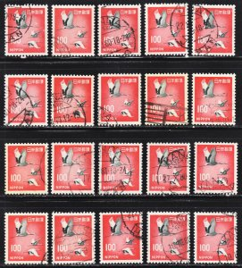 Japan Scott 888A F to VF used x 20 stamps. All different. All fault free. Lot B
