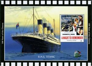 Turkmenistan 1997 R.M.S.Titanic A Night to Remember s/s Perforated mnh.vf