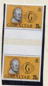 Gibraltar 1979 QEII Early Issue Fine Mint Unmounted 25p. NW-99283