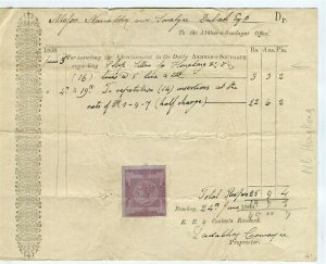 INDIA; 1868 classic QV Revenue Document + Stamp fine used item