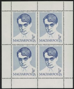 Hungary Birth Centenary of Endre Ady poet Sheetlet 1977 MNH SG#3154