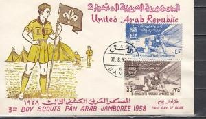 United Arab Rep, Scott cat. C4-C5. Pan-Arab Scout issue on a First day cover.