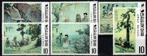 Korea #781-6 MNH CV $37.25 (X7438)