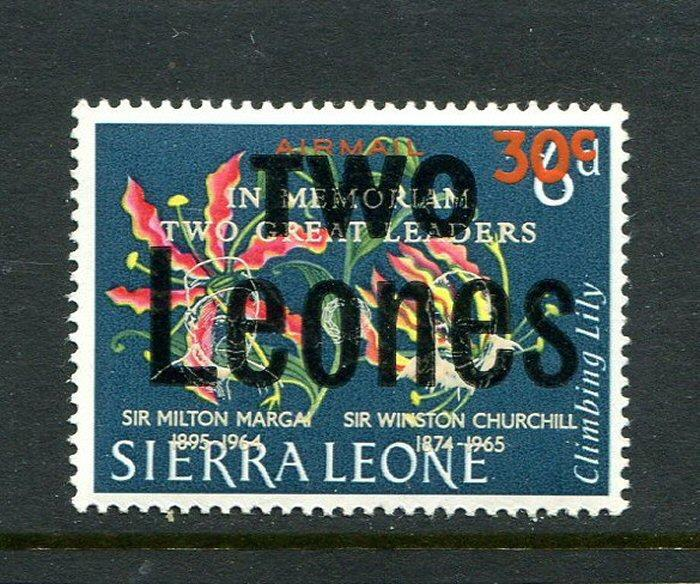Sierra Leone #C39a Two Leones Footnoted overprint MNH